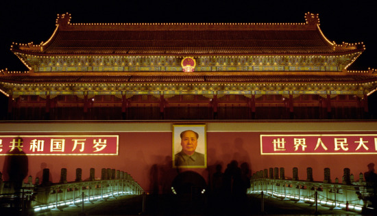 Mao and China's Cultural Revolution