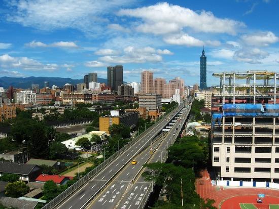 Cold War Studies: Taipei