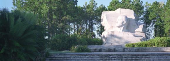 Havana: Statue of Lenin