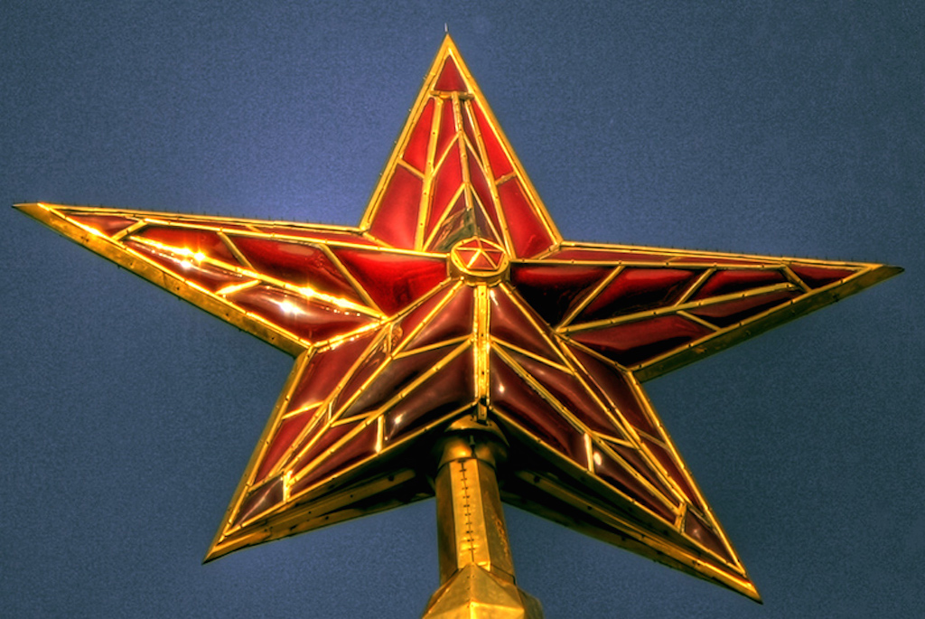 Bilderesultat for russian red star red and gold